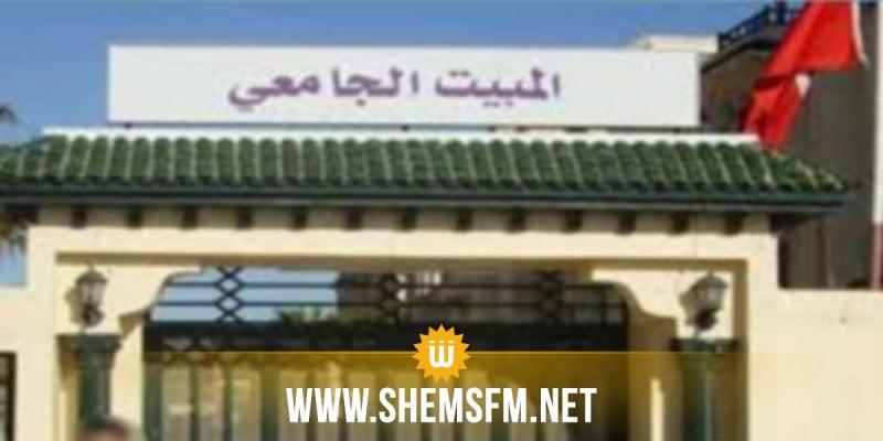 ديوان الخدمات الجامعية بالجنوب: ''الطاقة الجملية للإيواء في جامعة صفاقس بلغت 6704 سرير''