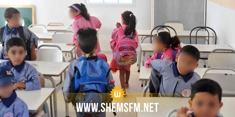 العودة المدرسية: أكثر من 2,5 مليون تلميذ وفاعل تربوي يلتحقون الأربعاء بـ 6130 مؤسسة تربوية