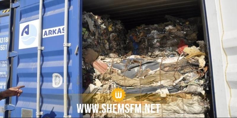 شبكة تونس الخضراء:  القضاء الإيطالي يرفض دعوى الشركة الإيطالية مصدرة النفايات الى تونس