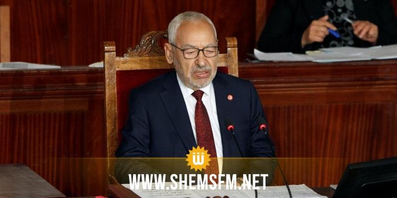 البرلمان المجمدة أشغاله: عدد من النواب يقررون تقديم عريضة سحب الثقة من الغنوشي