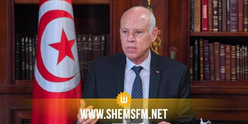قيس سعيد: ''المافيا تحكم تونس''