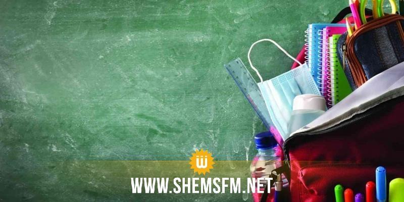 القصرين: تعطل العودة المدرسية بابتدائية الدغرة