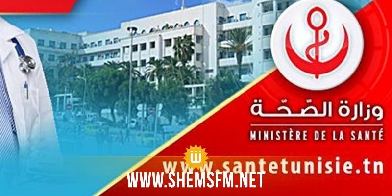 Tunisie : le taux de positivité des tests Covid baisse à 10,39%