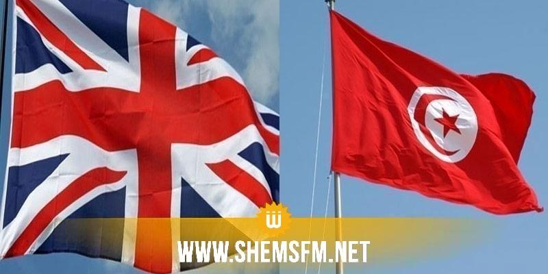 تخصص 5ر2 مليار جنيه استرليني لدعم مشاريع الصادرات البريطانية في تونس