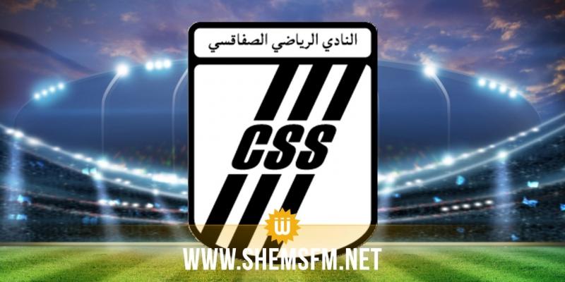 إسماعيل دياكيتي يمضي للنادي الصفاقسي