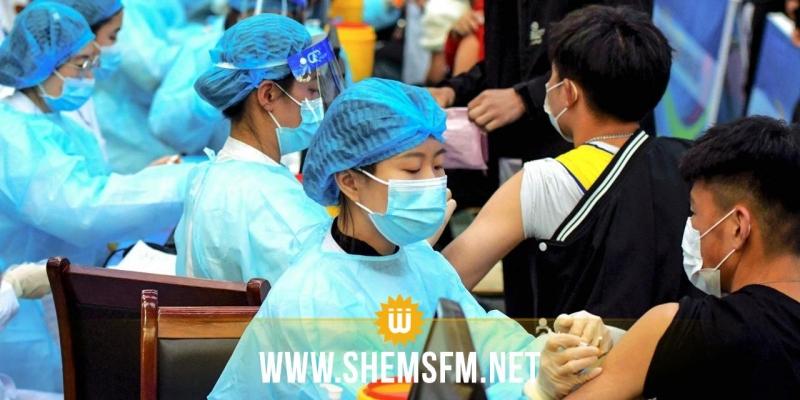 Covid-19: plus d'un milliard de personnes entièrement vaccinées en Chine