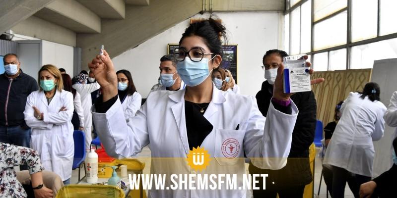 السبت المقبل: حملة تدارك لتلقيح إطارات وأعوان وزارة التربية في مدنين