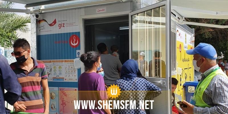 L'Allemagne fournit au Kairouan le premier centre de vaccination mobile