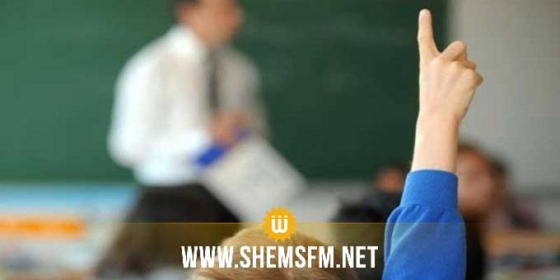 أريانة: إلتحاق ما يناهز 100 ألف تلميذ بمقاعد الدراسة