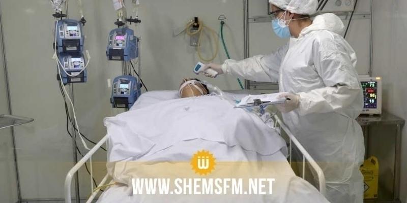 مصر:  وفاة صيدلانية حامل متأثرة بإصابتها بكورونا بعدما رفضوا منحها عطلة مرضية