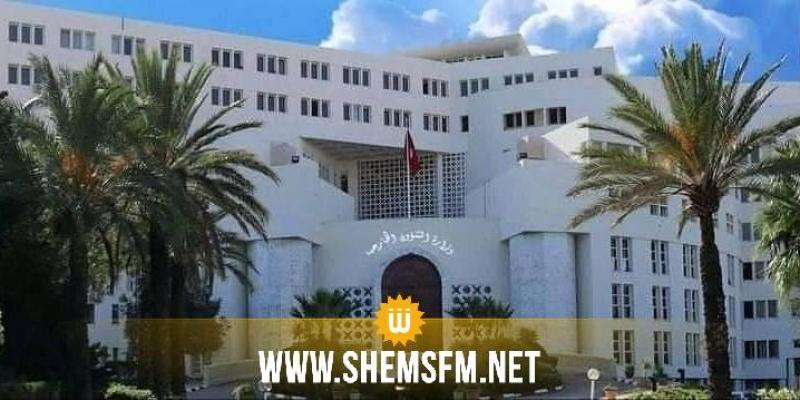 تونس تعبّر عن إستغرابها ممّا تضمّنه بيان وزارة الخارجيّة الأثيوبية بخصوص سد النهضة
