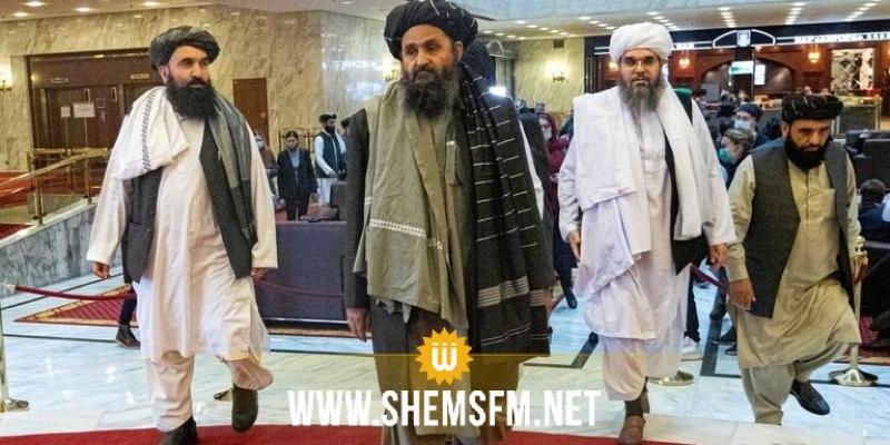 دول مجلس التعاون الخليجي تُعرب عن دعمها للشعب الأفغاني