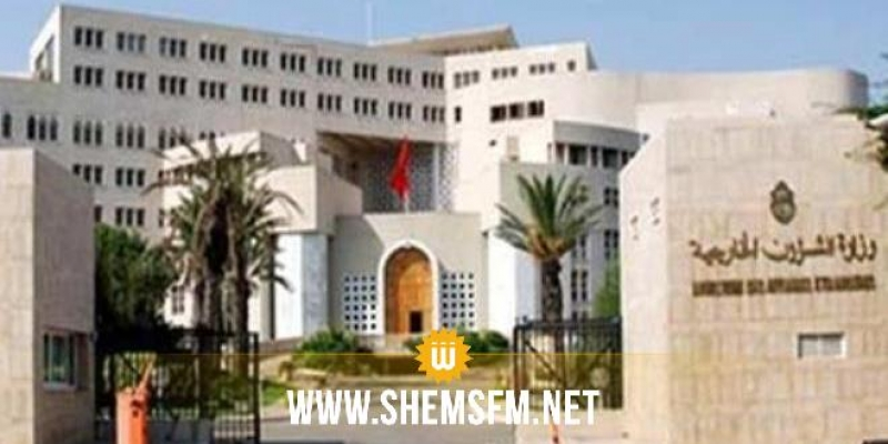 """Barrage de la Renaissance : la Tunisie  """"s'étonne"""" de la déclaration de l'Ethiopie"""