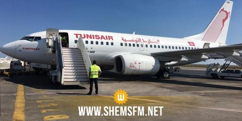 الخطوط التونسية تستأنف رحلاتها بإتجاه مطاري معيتيقة وبنغازي