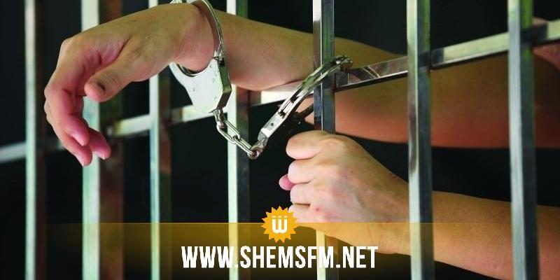 سيدي بوزيد : إيقاف 3 أشخاص تورّطوا في تدليس رخصة سياقة