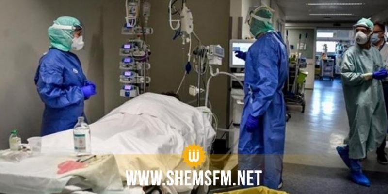 سليانة : إستقرار في عدد حالات الوفاة بكورونا منذ يوم الإثنين الماضي