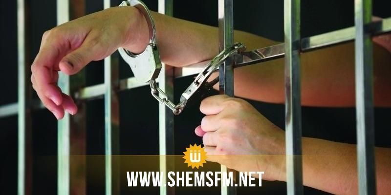 قفصة: القبض على زوجين محكومين بالسجن لأكثر من 300 سنة