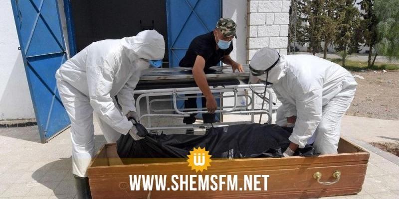 المهدية: تسجيل 5 وفيات بكورونا