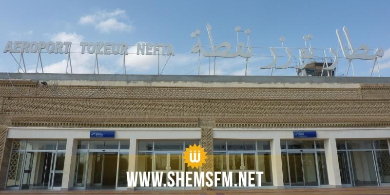 الاتفاق على إعادة فتح مطار توزر نفطة بداية من يوم 18 أكتوبر القادم