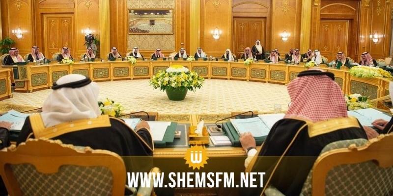 السعودية: مجلس الوزراء يوافق على نظام الانضباط الوظيفي