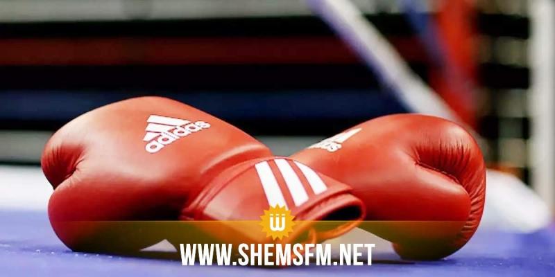 تنطلق يوم السبت بموسكو ... تونس تشارك بــ 4 ملاكمين في بطولة العالم العسكرية للملاكمة