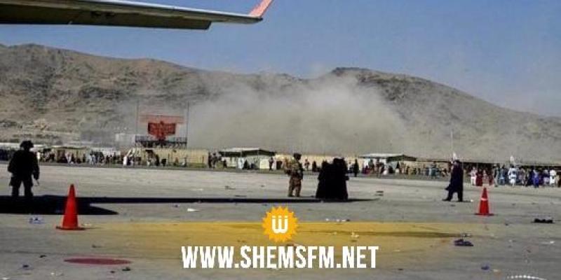 قتلى وجرحى جراء إنفجارين في العاصمة الأفغانية كابل