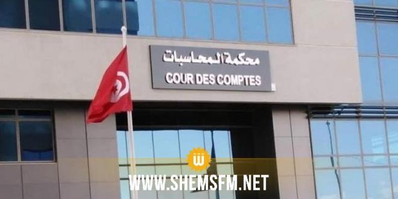 محكمة المحاسبات إنطلقت في إصدار أحكامها الابتدائية بخصوص المخالفات الواردة في التقرير المتعلق بانتخابات 2019
