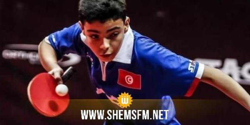 التونسي وسيم الصيد يحرز المرتبة الثانية للدورة الدولية لكرة الطاولة