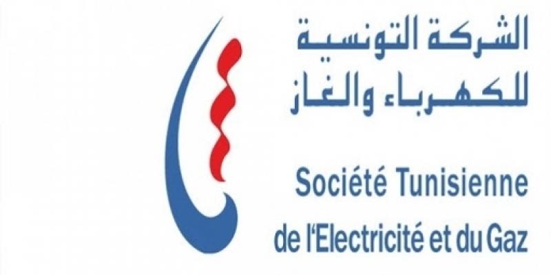 11 أوت: ذروة استهلاك الكهرباء بـ4472 ميغاواط منها 44% في استعمال المكيفات