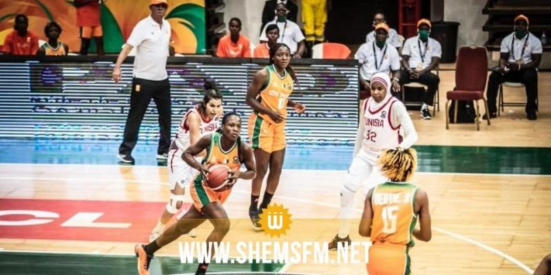 آفروباسكات السيدات: المنتخب الوطني ينقاد للهزيمة الثانية