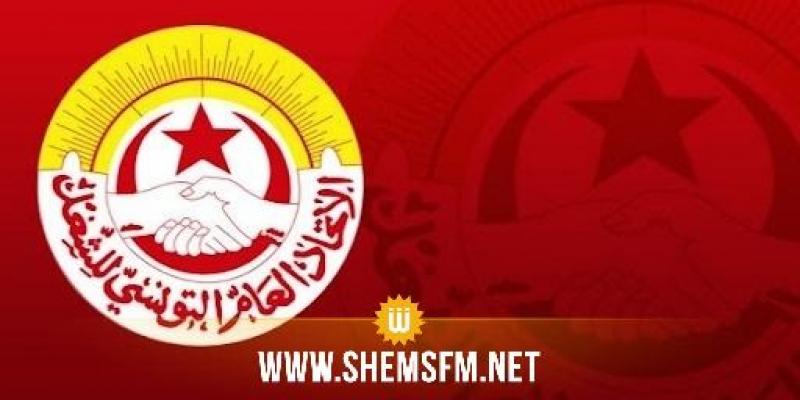 بعد تعرض عاملات بالقطاع للاعتداء بالعنف الشديد: عملة التربية بولاية تونس يحتجون غدا