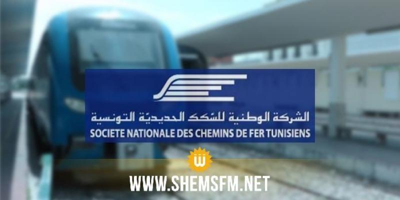 La SNCFT réduit de 50% les prix des abonnements hebdomadaires