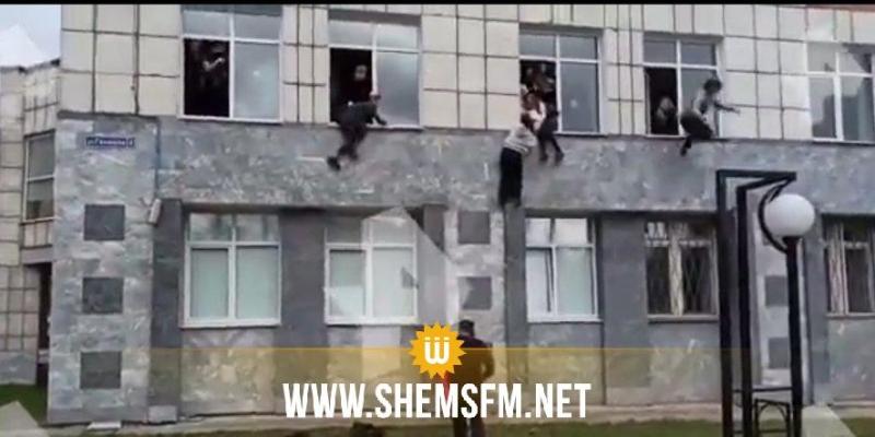 Fusillade dans une université en Russie : au moins 8 morts (vidéo)