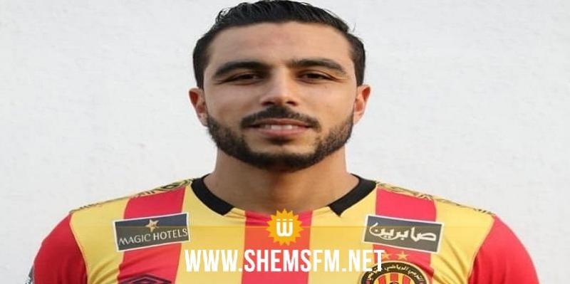 الترجي: إصابة للمرزوقي قد تحرمه من لعب السوبر ضد النادي الصفاقسي