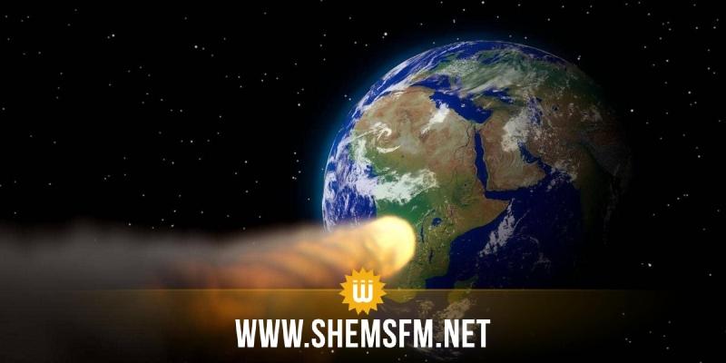 ناسا تحذر من كويكب يتجه بسرعة جنونية نحو الأرض