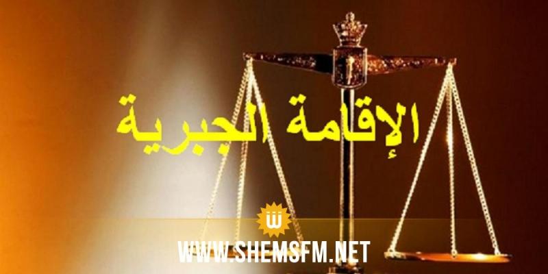 عماد الغابري : '''بالامكان تجاوز أجل الشهر للبت في الطعون ضد قرارات الإقامة الجبرية''