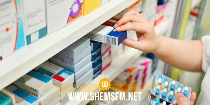 اليرماني : ''المخزون الوطني لدى الصيدلية المركزية ضعيف في بعض الأدوية''