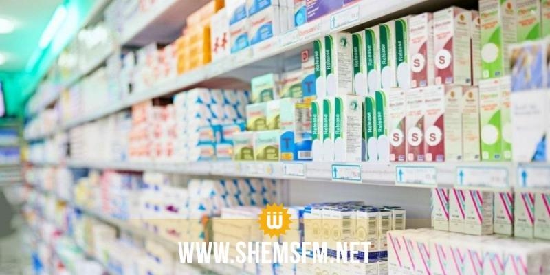 Le stock actuel de certains types de médicaments couvre les besoins du pays à court et à moyen terme