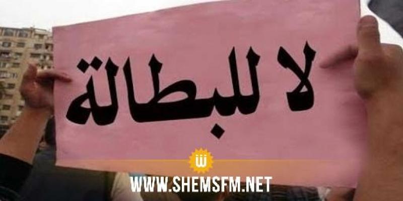 باجة: أصحاب الشهائد المعطّلين عن العمل يطالبون سعيد بتفعيل القانون عدد 38