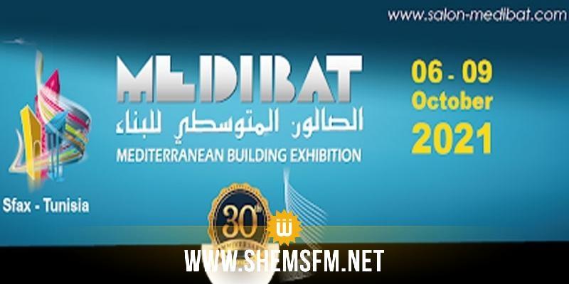 غرفة التجارة والصناعة بصفاقس تعتزم إنجاز 5000 وحدة سكنية في ليبيا