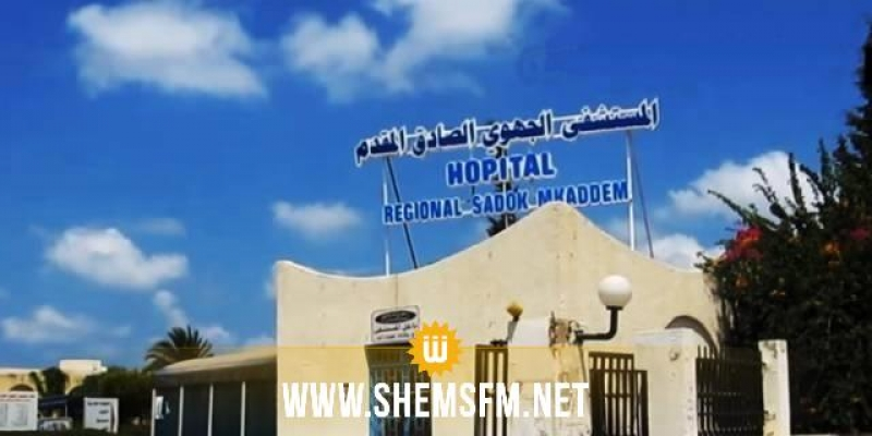 جربة حومة السوق: أعوان الصحة بمستشفى الصادق مقدم ومجمع الصحة الأساسية يحتجون