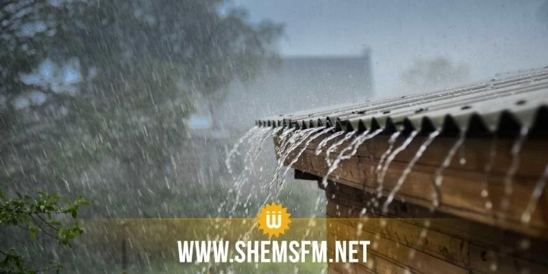 الليلة: أمطار متفرقة ورعدية بالشمال والوسط وتكون غزيرة بـ 5 ولايات