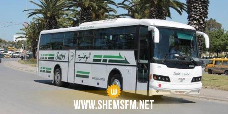 بداية من يوم الجمعة: الشركة الوطنية للنقل بين المدن تستأنف رحلاتها على خط تونس - ليبيا