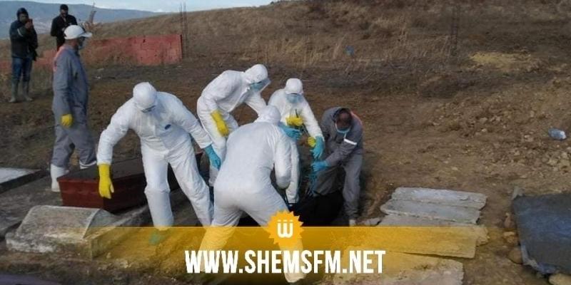 المهدية: 4 وفيات و27 إصابة جديدة بفيروس كورونا