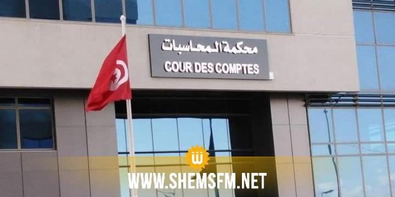 محكمة المحاسبات تصدر 300 حكم إبتدائي في قائمات فائزة وغير فائزة في إنتخابات 2019