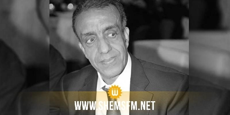 Décès du photojournaliste Habib Hmima