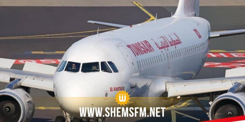 لم تُجدد عقودهم منذ حوالي عامين: 139 مضيف طيران يُطالبون بإرجاعهم للعمل