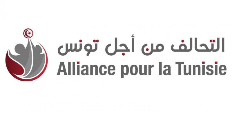 حزب التحالف من أجل تونس يدعو سعيد إلى التسريع بحل البرلمان وتعديل الدستور والنظام الإنتخابي