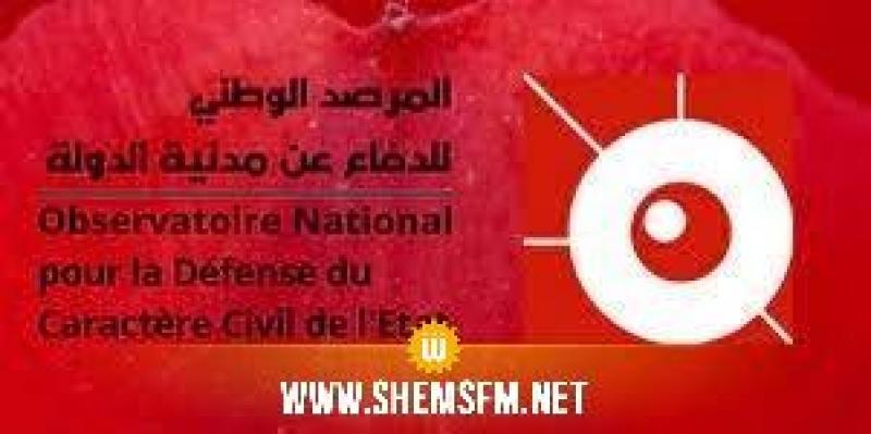 مرصد الدفاع عن مدنية الدولة يطالب بتعيين حكومة ومحاسبة المسؤولين عن فشل السلطة قبل 25 جويلية