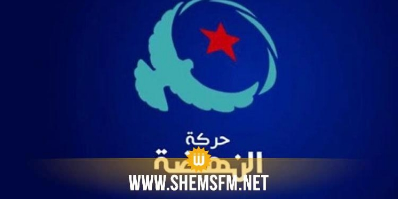 النهضة: 'إعلان سعيّد عزمه إقرار أحكام انتقالية منفردة توجّها خطيرا وتصميما على إلغاء الدستور'